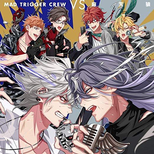 ロック・ポップス, その他  Battle Season Final Battle CD MAD TRIGGER CREW