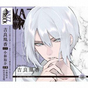 CD, アニメ VAZZROCKbi-color2nd3pearlsap phire-