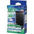 NEC Wi-Fiルータ Aterm WG1200HS3の画像