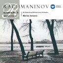 ラフマニノフ:交響曲 第3番 交響的舞曲 [ マリス・ヤンソンス ]