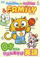 CatChat for BABIES & FAMILY 0才からのリズムあそび英語