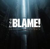 劇場版『BLAME!』オリジナルサウンドトラック [ 菅野祐悟 ]
