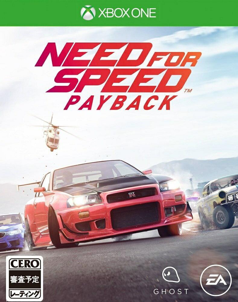 ニード・フォー・スピード ペイバック XboxOne版