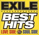 EXILE/ベストアルバム(初回生産限定 2CD+3DVD)
