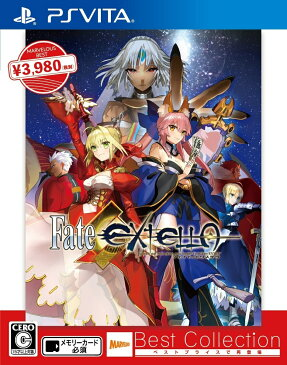 Fate/EXTELLA Best Collection PS Vita版