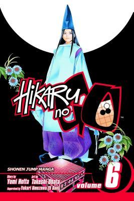 Hikaru No Go, Vol. 6画像