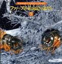 ファーブル昆虫記の虫たち 5 (Kumada Chikabo's World) [ 熊田 千佳慕 ]