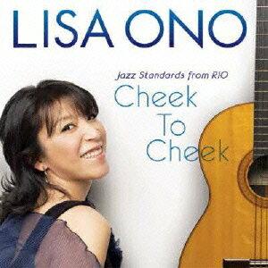 チーク・トゥ・チーク -Jazz Standards from RIO-画像