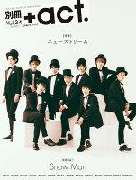 別冊+act. Vol.34