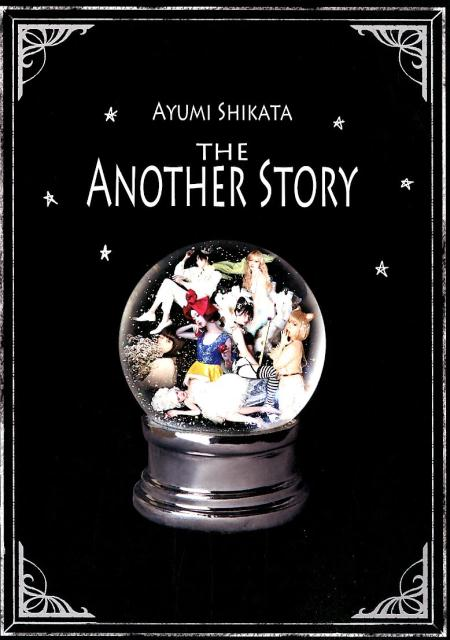 THE ANOTHER STORY画像