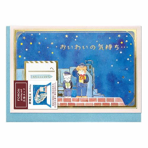 紙製品・封筒, グリーティング・カード EH (Stationary)