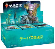 マジック:ザ・ギャザリング テーロス還魂記 ブースターパック 日本語版  【36パック入りBOX】