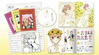 五等分の花嫁∬ VOL.1【Blu-ray】