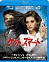 ゲット スマート【Blu-ray】 [ スティーヴ・カレル ]