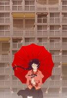 傷物語 <III冷血篇>【Blu-ray】