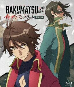 BAKUMATSU イキザマコンプリート Blu-ray【Blu-ray】 [ 島村秀一 ]画像
