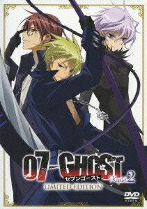 『07-GHOST』Kapitel.02(初回生産限定)画像