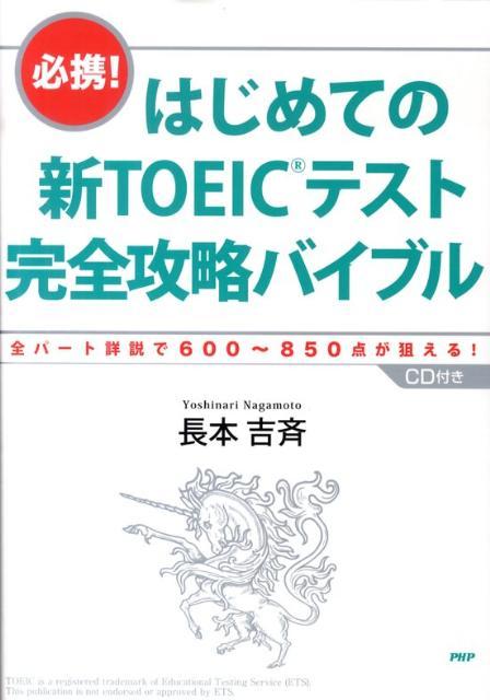 https://item.rakuten.co.jp/book/6205362/