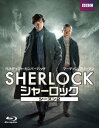 SHERLOCK/シャーロック シーズン2 Blu-ray BOX【Blu-ray】 [ ベネディクト・カンバーバッチ ]