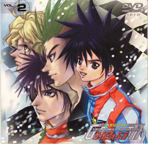 アニメ, その他 GPX Vol.2