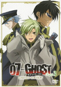 『07-GHOST』Kapitel.03(初回生産限定)画像
