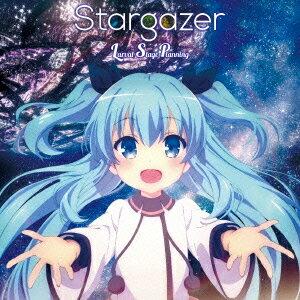 【楽天ブックスならいつでも送料無料】TVアニメ『天体のメソッド』オープニング主題歌::Stargaz...