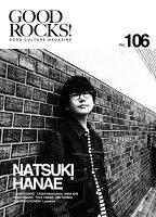 GOOD ROCKS!(Vol.106)