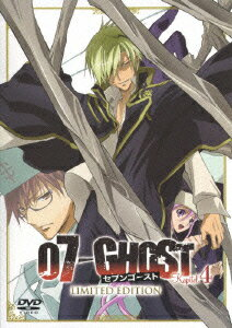 『07-GHOST』Kapitel.04(初回生産限定)画像