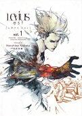 Levius-レビウス-/Levius/est