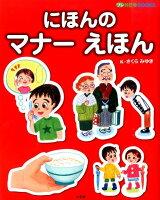 プレNEOBOOKSシリーズ