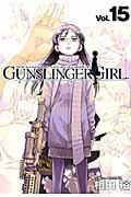 GUNSLINGER GIRL(15)