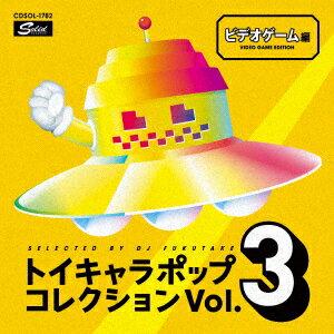 ロック・ポップス, その他 DJ Vol.3 (V.A.)