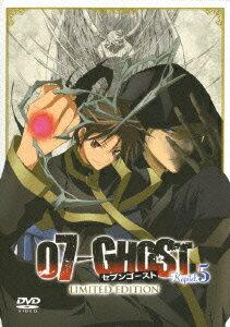 『07-GHOST』Kapitel.05(初回生産限定)画像