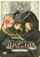 『07-GHOST』Kapitel.05(初回生産限定)