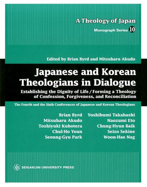 Japanese and Korean Theologians in Dialogue画像