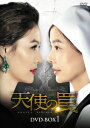 天使の罠 DVD-BOX1 [ ユン・ソイ ]