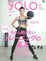 YOLO.style(vol.6)