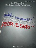 【輸入楽譜】ブーブリル, Alain & シェーンベルク, Claude-Michel: ブーブリルとシェーンベルグによる曲集「民衆の歌」他