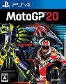 MotoGP20の画像