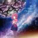 TVアニメ『天体のメソッド』ED主題歌::星屑のインターリュード