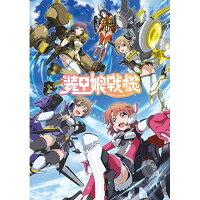 装甲娘戦機 Vol.3【Blu-ray】