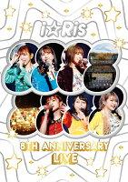 i☆Ris 8th Anniversary Live ~88888888~通常盤