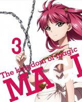 マギ The kingdom of magic 3【完全生産限定版】【Blu-ray】