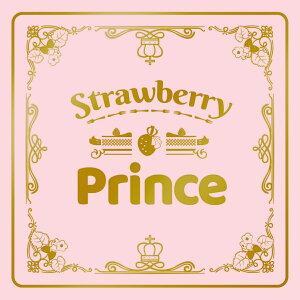 【先着特典】Strawberry Prince (豪華タイムカプセルBOX盤 CD+グッズ)【完全生産限定盤A】 (歌ってみたCD ジェルVer!!) [ すとぷり ]