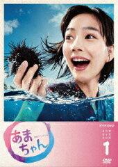 【送料無料】あまちゃん 完全版 DVD-BOX 1 [ 能年玲奈 ]