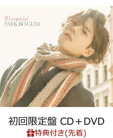 【先着特典】Bloomin' (初回限定盤 CD+DVD) (A4クリアファイル付き)