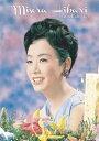 【送料無料】美空ひばり カレンダー 2012