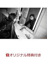 【楽天ブックス限定特典】柚希礼音写真集 ETERNITY 【DVD付】(ポストカード2枚セット)