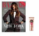 Harper's BAZAAR (ハーパーズバザー) 2015年 09月号 「メイベリンニューヨークBBクリーム付き」