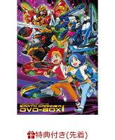 【先着特典】トミカ絆合体 アースグランナー DVD-BOX1(ステッカー)